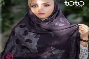 پخش روسری مشکی