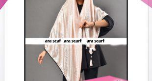 فروشگاه اینترنتی روسری ابریشم